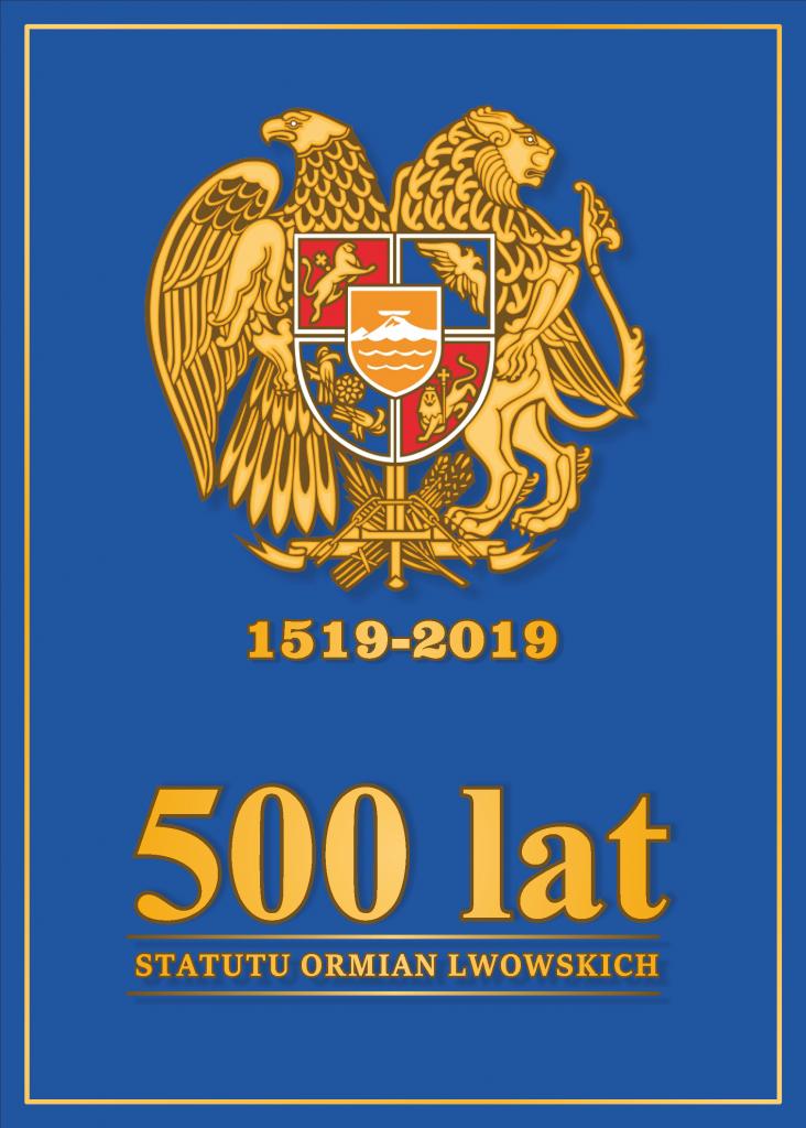 Plansza numer 1 - 1519-2019. 500 LAT STATUTU ORMIAN LWOWSKICH
